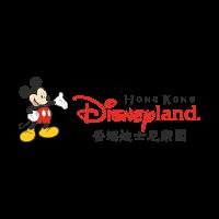 Disneyland Hong Kong vector logo