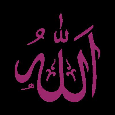 Allah logo vector