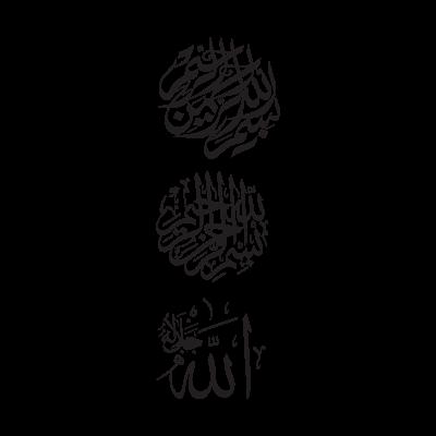 Bismillah logo vector