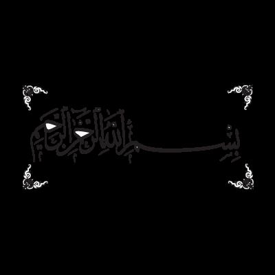 Besmele logo vector