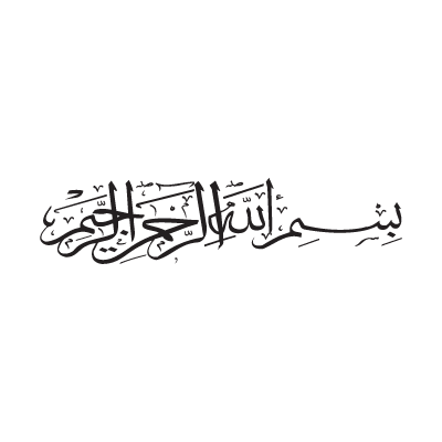 Bismillahirrahmanirrahim Besmele Islam logo vector