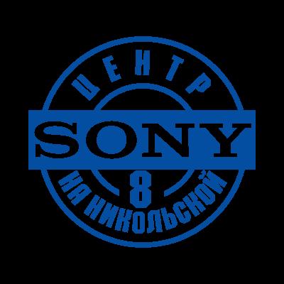 Center SONY Nikolskaya logo vector