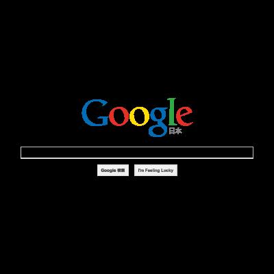 Google logo vector download free