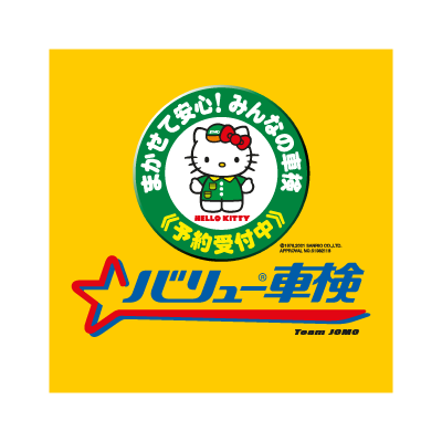Hello Kitty Team Jomo logo vector