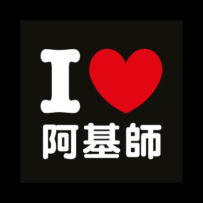 I love agi-master logo vector