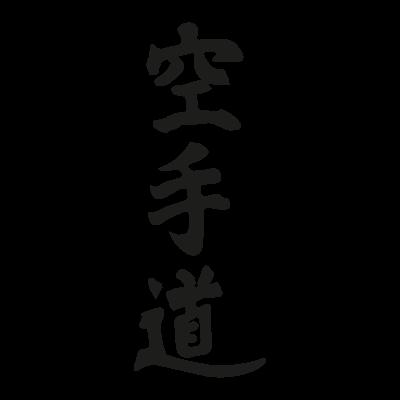 Kanji Karate-Do logo vector