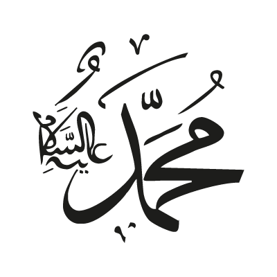 Muhammad logo vector