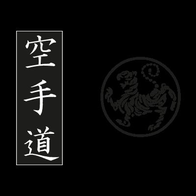Shotokan tiger – karate do kanji logo vector