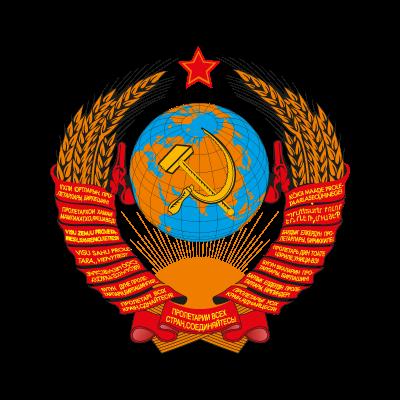 USSR logo vector