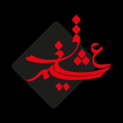 30 MORGHE ESHGH logo vector