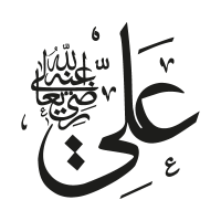 Ali vector logo