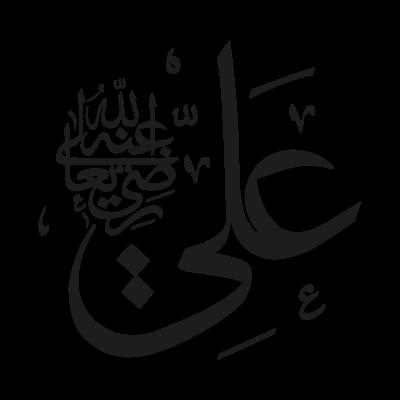 Ali logo vector