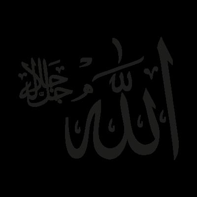 Allah cellacelaluhu logo vector