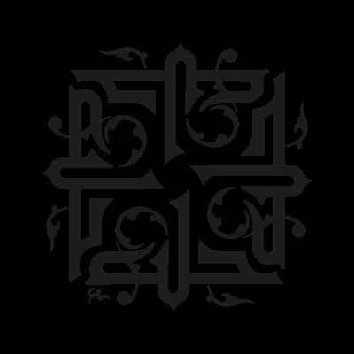 Aleppo logo vector
