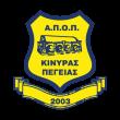 APOP Kinyras Peyias logo vector