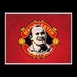 Premier league logo template