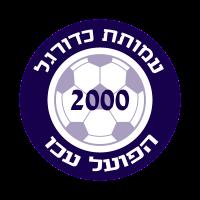Hapoel Acre FC vector logo