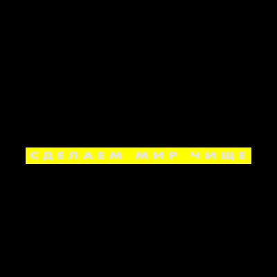 Karcher GmbH & Co. logo vector