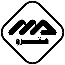 Algiers metro logo