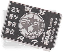 Samsung Byeolpyo noodles logo