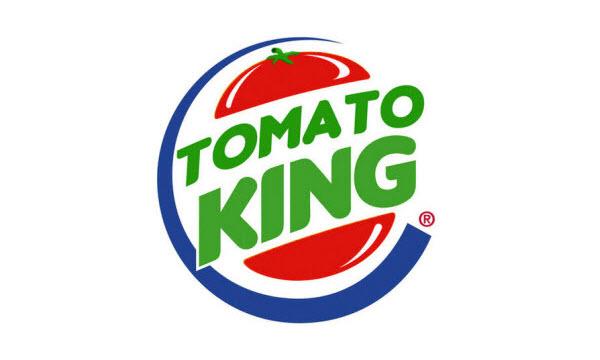 burger king - tomato king